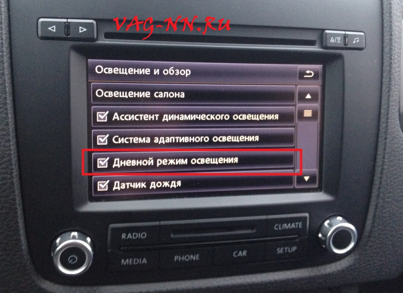 меню ДХО на РНС 850