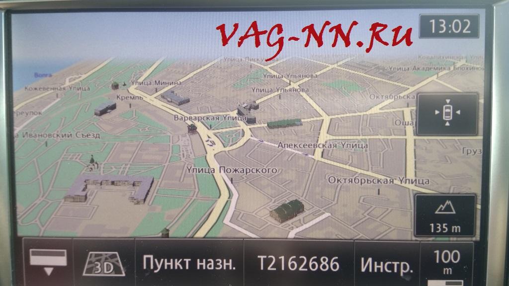 RNS850 6.23.2 Нижний Новгород