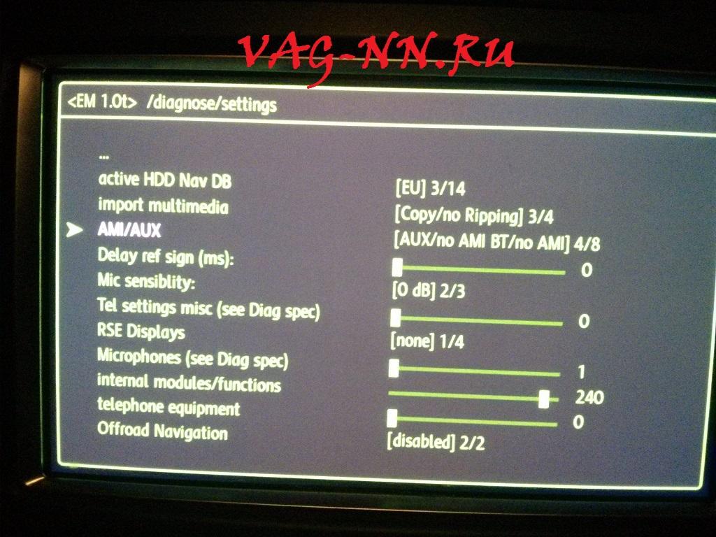 RNS850 green menu