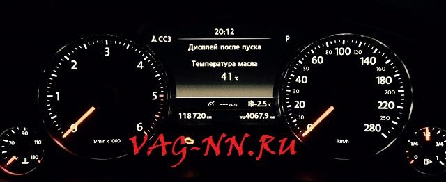 температура масла Туарег НФ