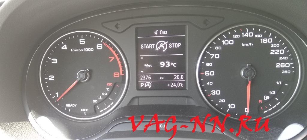 Audi A3 8V температура масла и отключенный Start-Stop